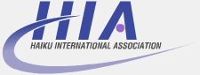 HIA Haiku International Association (国際俳句交流協会)